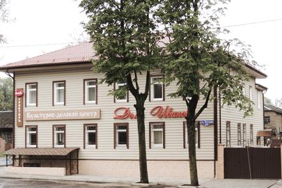 Культурно-деловой центр «Домъ Иванова»